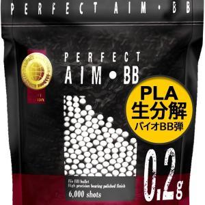 BB弾 バイオ 0.2g パーフェクト エイム BB 生分解性 バイオBB弾 0.2g 6000発 ...