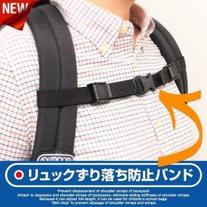 リュックの肩ひものズレを防止  デイパックやリュックの肩ひもに取り付けて、肩ひものずり落ちやぐらつき...