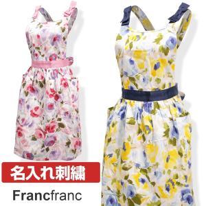 エプロン Francfranc(フランフラン)名入れ刺繍入り 花柄アイリー 母の日|kusunokishop
