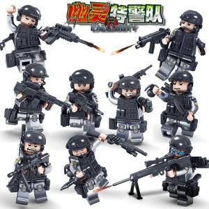 特殊部隊 SWAT ミリタリー フィグ 9体セット 互換LEGO お得な9体で武器や装備がいっぱい付...