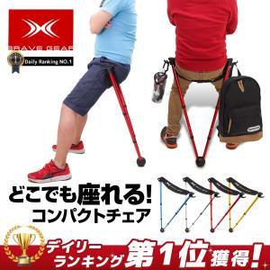 折りたたみ 椅子 アウトドアチェア コンパクト チェア キャンプ スタンディング vチェア 折り畳み...