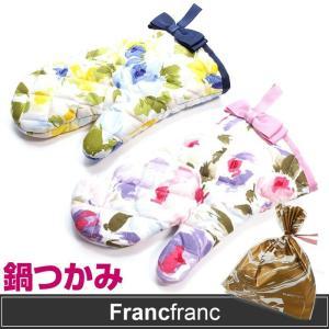 花柄 アイリー 鍋つかみ ミトン Francfranc(フランフラン)|kusunokishop