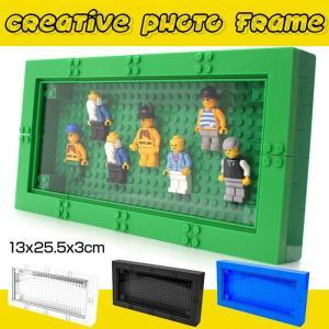 互換レゴ フィグ ケース ミニフィギュア ディスプレイ クリエイティブフォトフレーム 13x25.5...