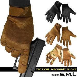 タクティカル メカニックグローブ 手袋 アウトドア サバゲ手袋 サバゲー メカニクスタイプ レプリカ ミリタリー 迷彩 カモフラ SWAT コスプレ|kusunokishop