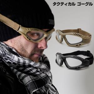 CQB サバゲー ゴーグル 迷彩 コスプレ ポリス スワット SWAT タクティカル|kusunokishop