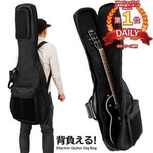 0ea5fabb7379 背負えるギターケース リュックタイプ エレキギター ソフトケース リュックタイプ ギターバッグ
