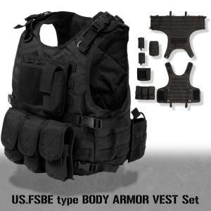 サバゲー ベスト 装備 アーマー キャリア ベスト US FSBEタイプ ボディアーマーベストセット ブラック プロテクション ミリタリー|kusunokishop
