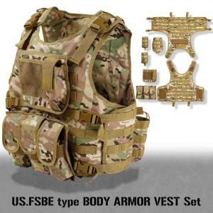 サバゲー ベスト 装備 アーマー キャリア ベスト US FSBEタイプ ボディアーマーベストセット マルチカム プロテクション ミリタリー|kusunokishop