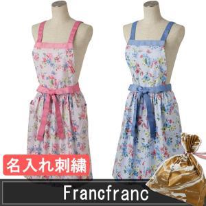 エプロン Francfranc(フランフラン)名入れ刺繍入り 花柄 シェリー フルエプロン 母の日|kusunokishop