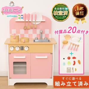 警察 SWAT 沿岸警備隊 チームの組み立てセット。 ミリタリーヘリコプター パトロールボート SW...