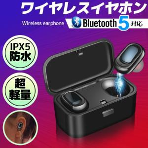【Bluetooth 5.0+EDR搭載】 最先端なBluetooth 5.0+EDRで高速・安定・...
