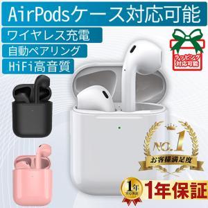 ワイヤレスイヤホン Bluetooth イヤホン iphone12 2020年最新型 ワイヤレスイヤホン AirPods同等性能 Bluetooth 片耳 両耳 高音質  Bluetooth 5.0 i27|Kusunoki