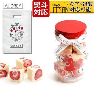 オードリー 母の日 グレイシア Special Flower Box AUDREY イチゴ 限定 フ...