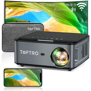 TOPTRO プロジェクター WiFi 1920*1080P 4K対応、7500LM 300インチ大...