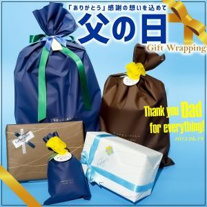 【喜ばれるギフトラッピング】〈母の日ラッピング〉 内容:袋ラッピング+手さげ袋+メッセージカード