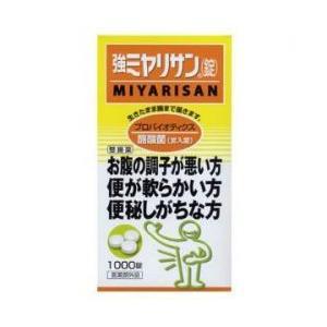 強ミヤリサン錠 1000錠  【指定医薬部外品】