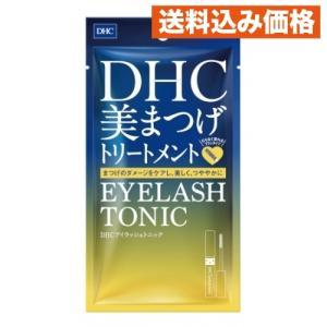 DHC アイラッシュトニック 6.5ml|kusuriaoki-happy