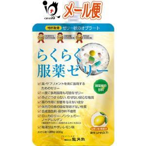 らくらく服用ゼリー チアパック 200g 【龍角散】の関連商品6
