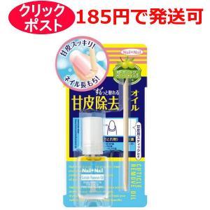 ネイルネイル キューティクルリムーブオイル N 6ml|kusurino-wakaba