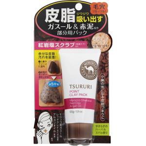 【倍!倍!ストア 誰でも+5%】ツルリ 皮脂吸い出し 部分用パック ガスール&レッドパワー 55g|kusurino-wakaba