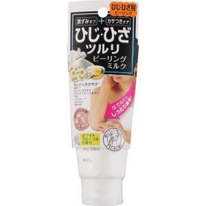 【倍!倍!ストア 誰でも+5%】BCLカンパニー ツルリ ひじひざ磨き ピーリングミルク 80g|kusurino-wakaba