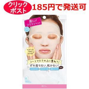 【倍!倍!ストア 誰でも+5%】美トレ モイストラップ シリコンマスク N|kusurino-wakaba