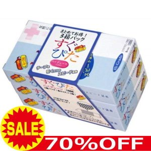 すぐぴた ハイグレード1000 8個入×3箱 /コンドーム 避妊具 スキン|kusurino-wakaba