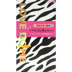 オカモト ラブドームゼブラ 12個入 /コンドーム 避妊具 スキン|kusurino-wakaba