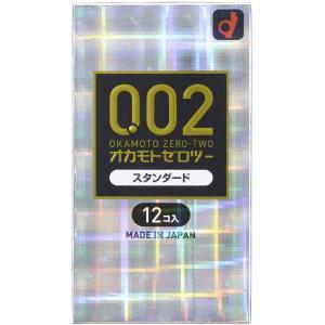 オカモト うすさ均一 0.02EX 12個入 /コンドーム 避妊具 スキン|kusurino-wakaba