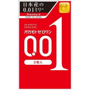 オカモト ゼロワン 0.01ミリ 3個入 /コンドーム 避妊具 スキン|kusurino-wakaba