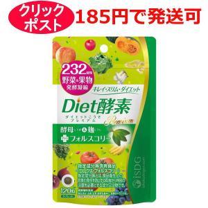 医食同源ドットコム 232 Diet酵素 プレミアム 120粒|kusurino-wakaba