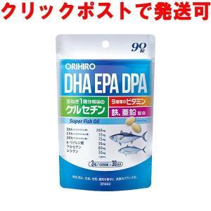 オリヒロ DHA EPA DPA ケルセチン 90粒|kusurino-wakaba