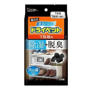 エステー 備長炭ドライペット 下駄箱用 コーナーに置くタイプ 除湿・脱臭剤|kusurino-wakaba