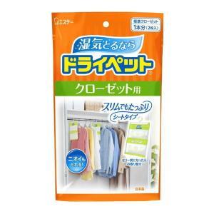 エステー ドライペット クローゼット用 除湿・脱臭剤 シートタイプ2枚入|kusurino-wakaba