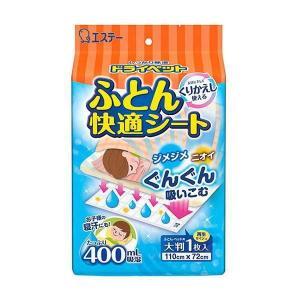 エステー ドライペット ふとん快適シート 除湿剤 くりかえし再生  シートタイプ 大判1枚入|kusurino-wakaba