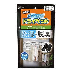 エステー 備長炭ドライペット クローゼット用 除湿・脱臭剤 2枚入|kusurino-wakaba