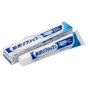 【倍!倍!ストア 誰でも+5%】グラクソ・スミスクライン 新ポリグリップS 75g /総入れ歯安定剤 kusurino-wakaba