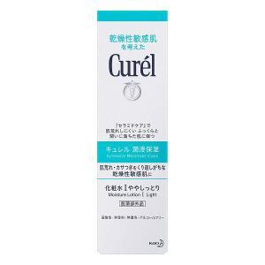 花王 キュレル 化粧水I ややしっとり 150ml / 医薬部外品|kusurino-wakaba