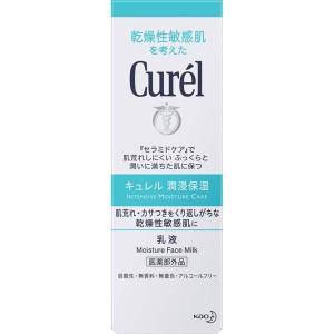 花王 キュレル 乳液 120ml / 医薬部外品|kusurino-wakaba