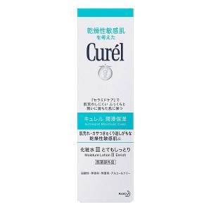 花王 キュレル 化粧水III とてもしっとり 150ml / 医薬部外品|kusurino-wakaba