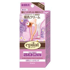 エピラット 脱色クリーム 敏感肌用 110g / 医薬部外品|kusurino-wakaba