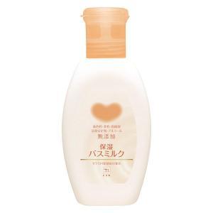 【倍!倍!ストア 誰でも+5%】カウブランド 無添加 保湿バスミルク ボトル 560ml|kusurino-wakaba