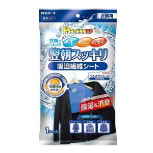 ドライ&ドライUP 翌朝スッキリシート 衣類用 1シート / 白元アース|kusurino-wakaba