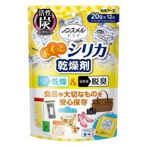 ノンスメル ドライ ポイっとシリカ乾燥剤 12包 / 白元アース|kusurino-wakaba
