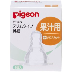 ピジョン スリムタイプ 果汁用 乳首 +(クロスカット) 1個入|kusurino-wakaba