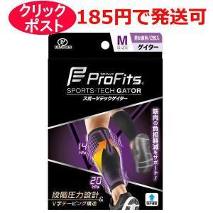 ピップ 薄型 圧迫固定サポーター プロ・フィッツ ふくらはぎ用 2枚入り M/L|kusurino-wakaba