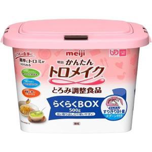 明治 かんたんトロメイク らくらくBOX 500g kusurino-wakaba