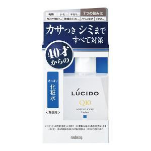 マンダム ルシード 薬用トータルケア化粧水 110ml / 医薬部外品|kusurino-wakaba