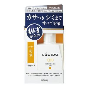 マンダム ルシード 薬用トータルケア乳液 100ml / 医薬部外品|kusurino-wakaba