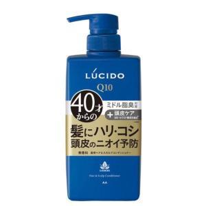 マンダム ルシード 薬用ヘア&スカルプ コンディショナー 450g / 医薬部外品|kusurino-wakaba